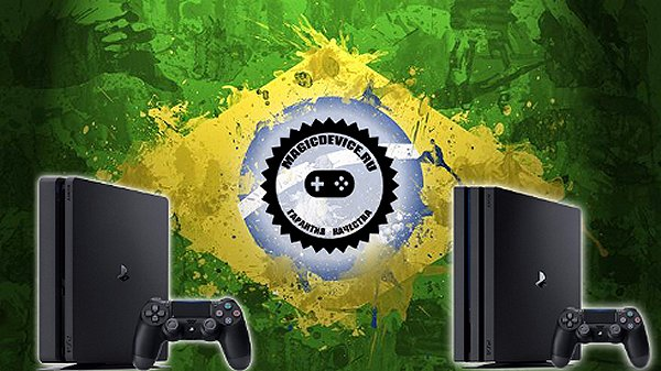 Brazilian PS4 Method for 4.50 Firmware Rumor by Cobra ODE Reseller.jpg