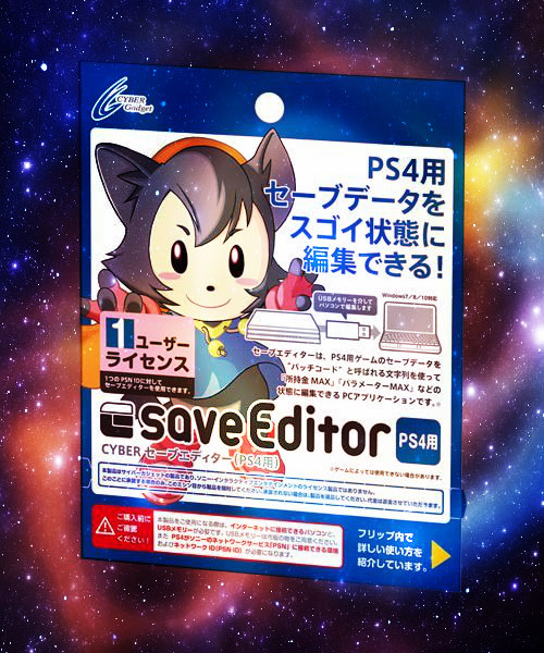 Cyber Save Editor for PS4 Overseas Version Launches in February.jpg
