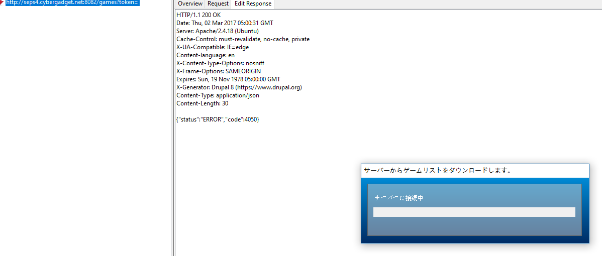 PS4SaveEditor: Cyber Gadget's PS4 Save Editor Leaked Source Code