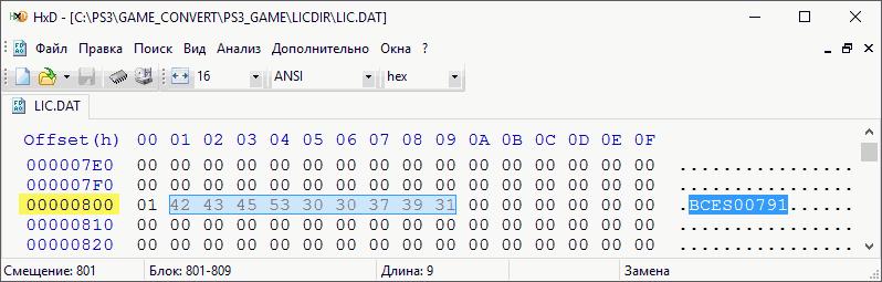 LIC.DAT.png