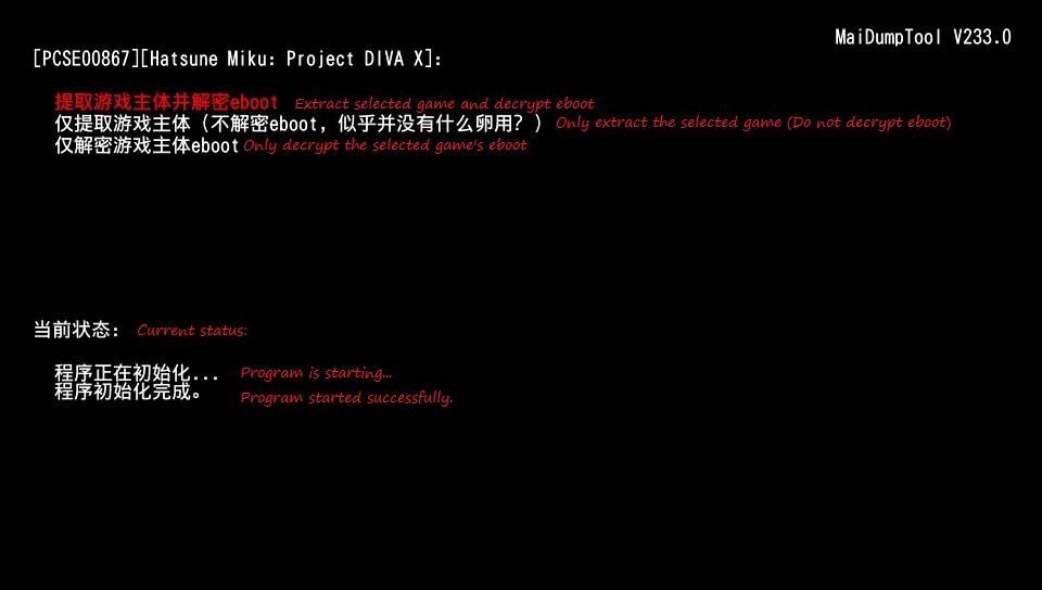 MaiDumpTool V233.0 PlayStation Vita.png