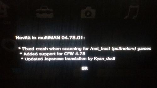 MultiMAN_v04.78.01.jpg