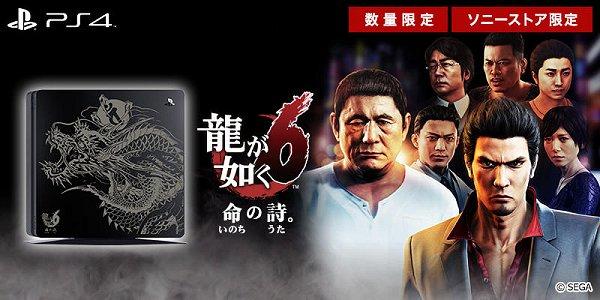 PlayStation 4 Yakuza 6 Edition Limited Bundle.jpg