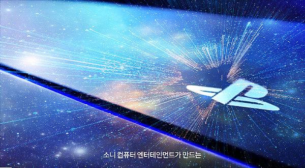 PlayStation Korea PS4 Five Year Anniversary Trailer Video.jpg