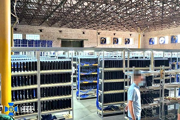 PS4 Consoles Used as FIFA 21 Game BOTs, Not Cryptocurrency Mining Farm.jpg