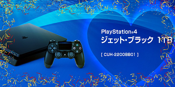 PS4 CUH-2200 New Model Revision Surfaces on Sony Japanese Store.jpg