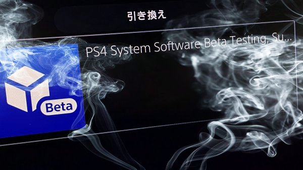 PS4 Firmware System Software 9.00 Beta Hits Testers, Update Changelog.jpg