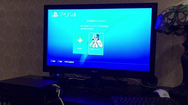 PS4 FW 4.01 Jailbreak by Chaitin Tech.jpg