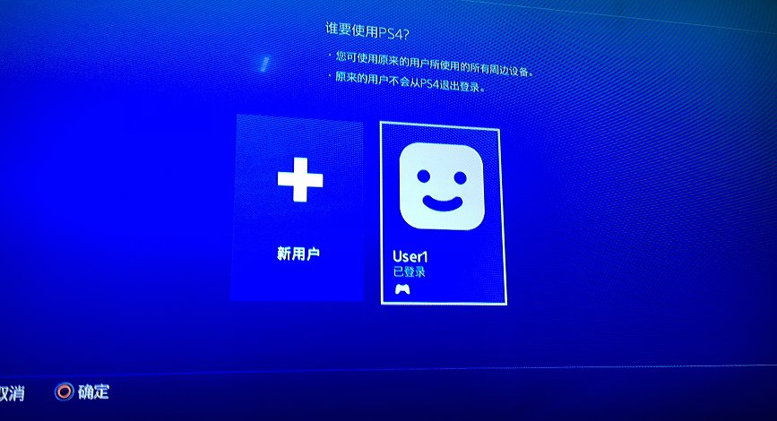 PS4 MTX Key Chinese Hardware Mod for Gamesharing on 4.71 Firmware 10.jpg