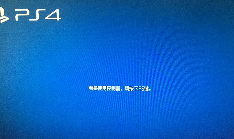 PS4 MTX Key Chinese Hardware Mod for Gamesharing on 4.71 Firmware 7.jpg