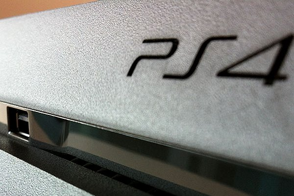 PS4 PFS Protection.jpg