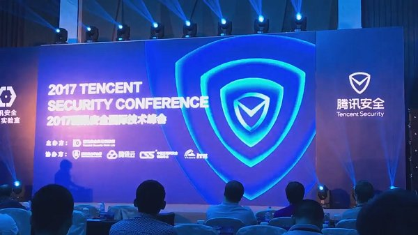 PS4 Running Linux Chaitin Tech Exploit at Tencent Security Conference.jpg