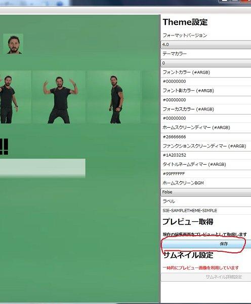 PS4 Theme Editor v0.1.1 Beta to Make PlayStation 4 Custom Themes 6.jpg