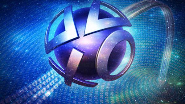 PS4 Traffic Shaper to Decrease Latency and Increase Throughput.jpg