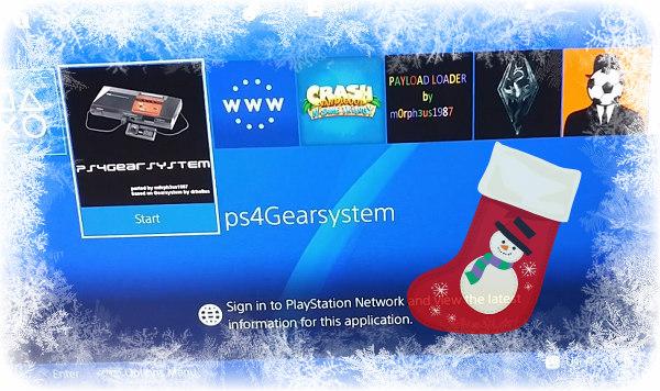 PS4GearSystem Emulator Sega Game Gear Master System on PS4 5.01.jpg