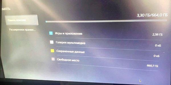 PS5 User Interface (UI) Boot Startup Leak Rumored, Scarlet Nexus Trailer 2.jpg