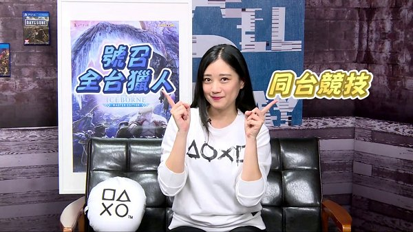 Sony Reveals Taipei Game Show (TPGS) 2020 PlayStation 4 Lineup.jpg