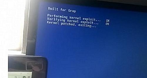 Wii U IOSU Hack Tools.jpg