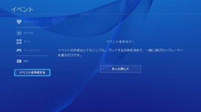 Ps4Musashi-1.jpg