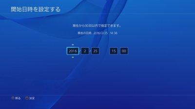 Ps4Musashi-3.jpg