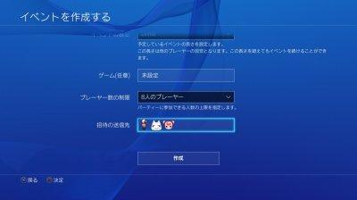 Ps4Musashi-4.jpg