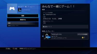 Ps4Musashi-5.jpg