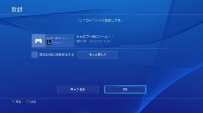 Ps4Musashi-6.jpg
