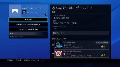 Ps4Musashi-7.jpg