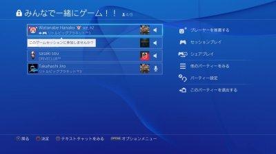 Ps4Musashi-8.jpg