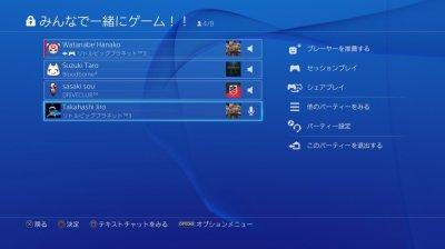 Ps4Musashi-9.jpg