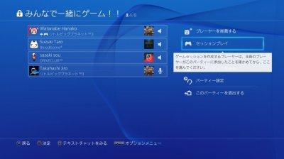 Ps4Musashi-10.jpg