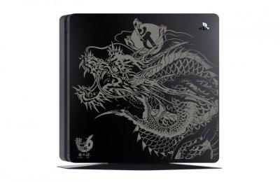 PlayStation 4 Yakuza 6 Edition Limited Bundle 2.jpg