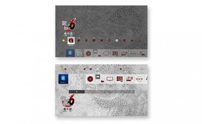PlayStation 4 Yakuza 6 Edition Limited Bundle 3.jpg