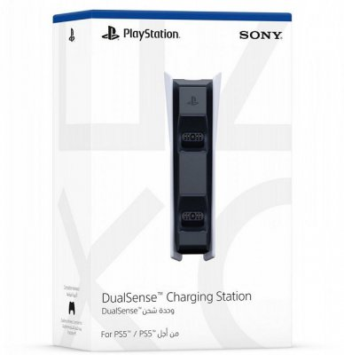 DualSense Charging Station for PlayStation 5 and PS5 Accessory Pricing.jpg