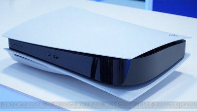 PlayStation 5 Japanese Preview with New PS5 Pictures, Videos and More! 9.jpg