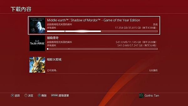 Tales of Arise PS5 Version is 37.201 GB vs PS4 Version at 57.247 GB 3.jpg